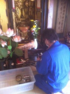 遺品整理@宮城仙台スマイルライフみやぎのブログ-山形県遺品整理|ご仏壇引取りの写真