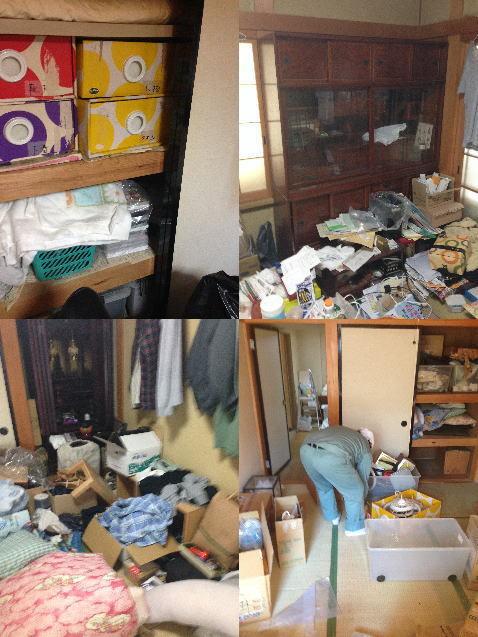 ゴミ屋敷の片づけ・住環境改善整理|20131213-1