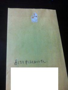$遺品整理宮城仙台@スマイルライフみやぎブログ-宮城県の遺品整理後のお客様の声
