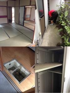$遺品整理スマイルライフみやぎブログ@宮城・山形・福島・岩手の遺品整理-不動産売却に伴う家財整理