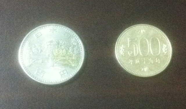 $遺品整理@宮城仙台スマイルライフみやぎのブログ-遺品仕分中に発見した旧100円硬貨