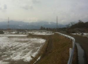遺品整理@宮城仙台スマイルライフみやぎのブログ-福島の吾妻山