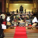 仏壇・遺品のご供養