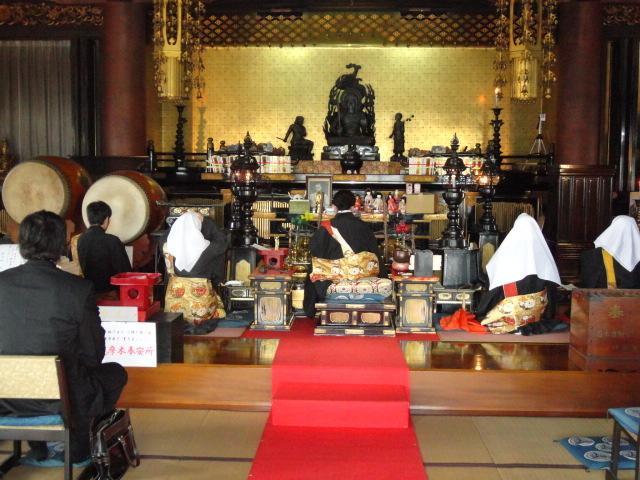 遺品整理@宮城仙台スマイルライフみやぎのブログ-遺品・ご仏壇のご供養風景