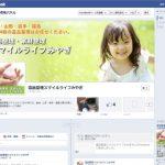 フェイスブックで・・