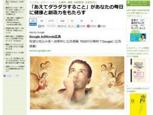 $遺品整理宮城仙台@スマイルライフみやぎブログ-面白い記事発見