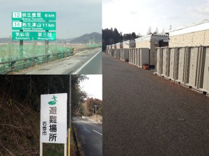 宮城県石巻市の遺品整理|20140206-1