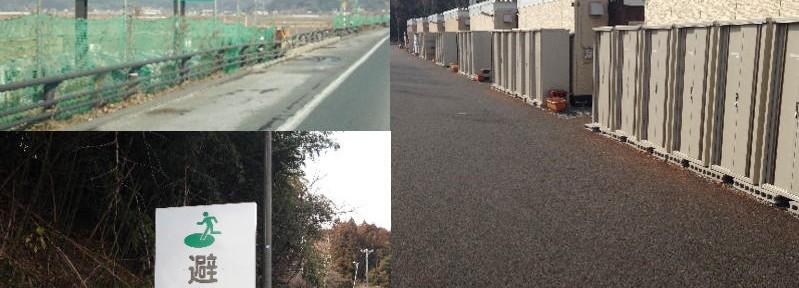 宮城県石巻市の遺品整理 20140206-1