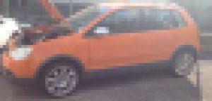 $遺品整理スマイルライフみやぎブログ@宮城・山形・福島・岩手の遺品整理-遺品整理後の自動車買取