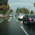 大きな虹が…
