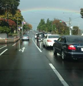$遺品整理宮城仙台@スマイルライフみやぎブログ-遺品整理中、仙台市内で大きな虹を見ました。