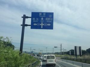 宮城県北-10DKの遺品市整理 (9)