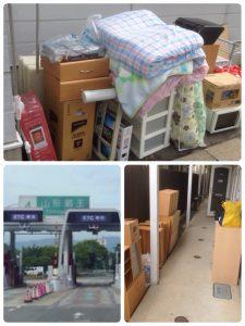 山形の家財整理・不用品回収|20150619