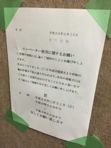 集合住宅での遺品整理 |宮城仙台の (4)