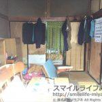 「花のまち柴田」宮城県南で遺品整理|1軒丸ごと遺品整理