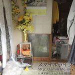 お任せ、生前整理・実家の家財整理💛|宮城県大崎市