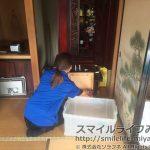相続後の遺品整理6DK戸建て住宅|宮城県黒川郡
