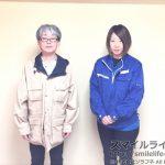 両親介護の為、自身の家財整理をして県外へ|4LDKマンション宮城県仙台市