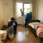 高齢者施設で遺品整理|宮城県仙台市の有料老人ホーム