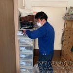 高齢者施設の遺品整理|宮城・山形・福島・岩手に対応