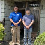 福島県福島市|7DKの戸建て住宅で遺品整理