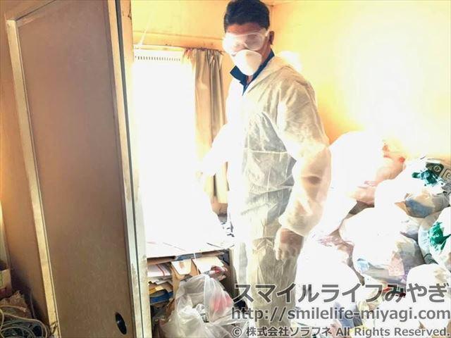 遺品整理・特殊清掃の求人|宮城県仙台市
