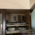 施設入所・不動産の売却にともなう生前整理|宮城県仙台市