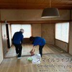 「49日が終わってから..」仙台市内にある戸建て住宅で遺品整理