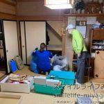 [部屋指定プラン]遺品整理と生前整理|宮城県仙台市