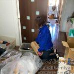 市営住宅で遺品整理「本当に助かりました!」 宮城県仙台市